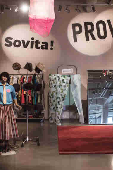 Textile Fashion Center3N9A2304- Photo Cred TINA STAFREN.jpg